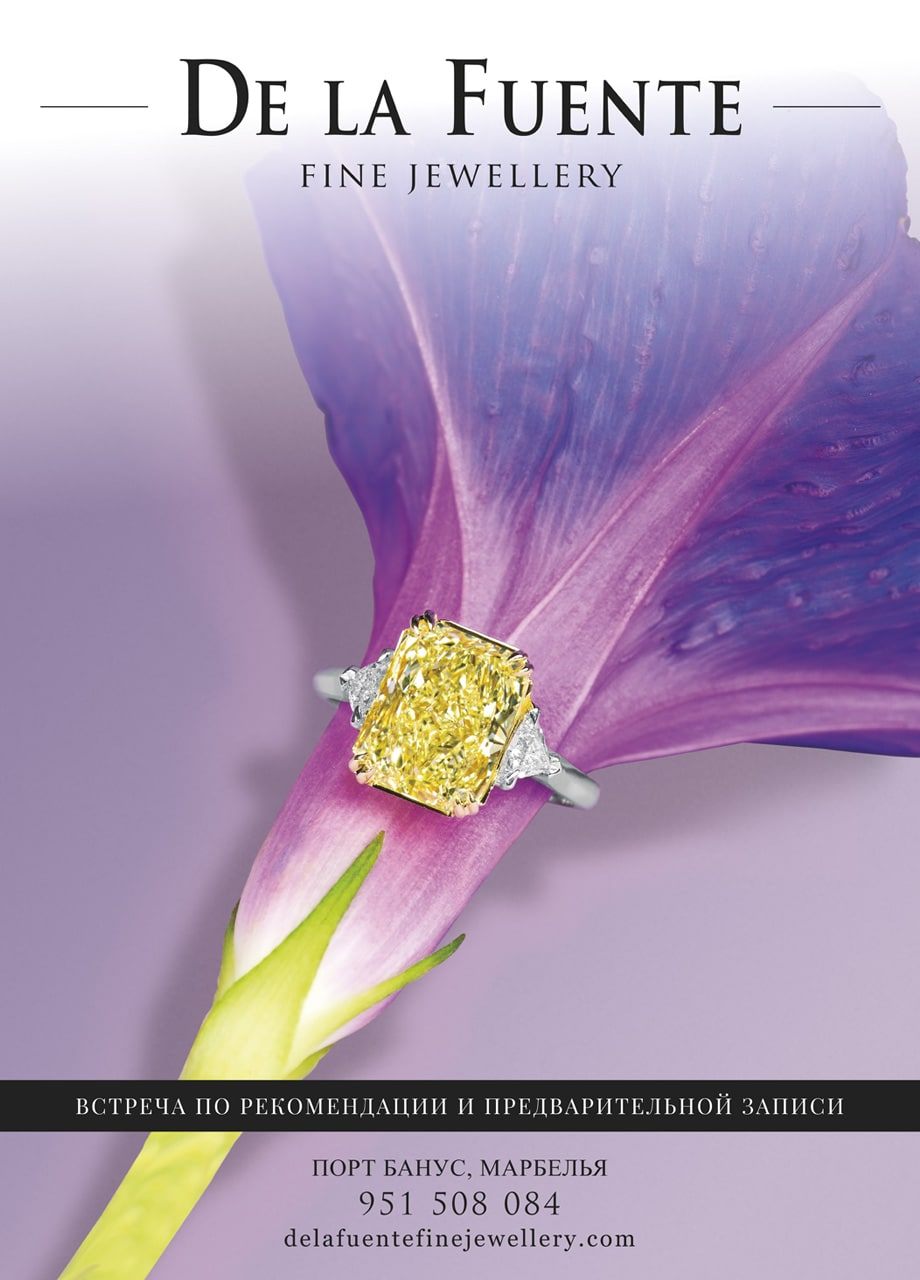 Advertisements graphic design for De la Fuente Fine Jewellery